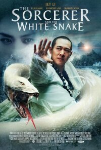 Sorcer_and_the_White_Snake