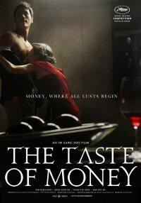 Taste_of_Money