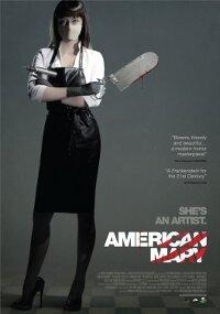 american_mary