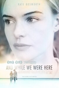 and_while_we_were_here