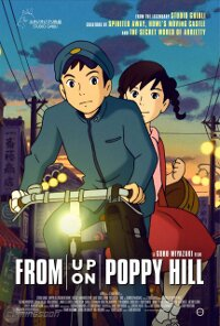 from_up_on_poppy_hill