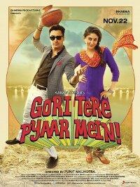 gori_tere_pyaar_mein