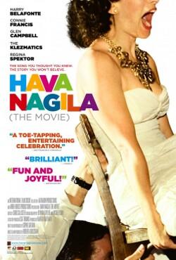 hava_nagila_the_movie