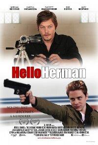 hello_herman
