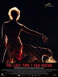 last_time_i_saw_macao