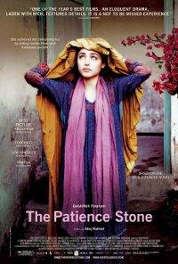 patience_stone