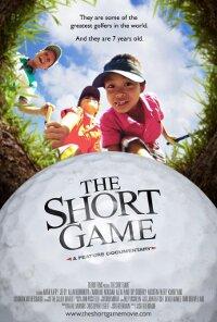short_game
