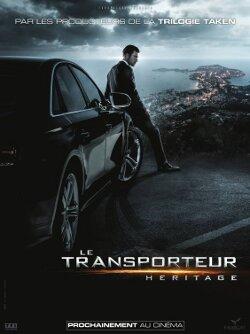 transporter_refueled