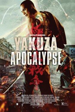 yakuza_apocalypse